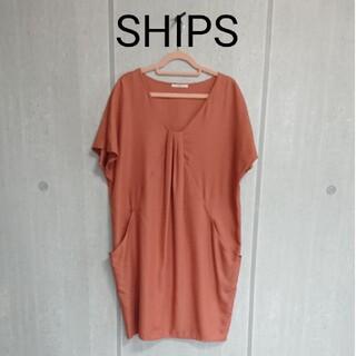 シップスフォーウィメン(SHIPS for women)のSHIPS シップス コクーンチュニックワンピース(ひざ丈ワンピース)