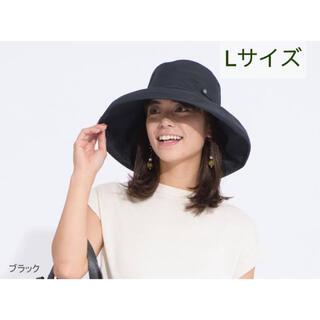 サンバリア100 トラベルハット L 黒 サンバリア 帽子 ハット ブラック