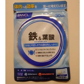 FANCL サプリメント 鉄&葉酸 30日分  2袋セット