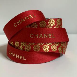 シャネル(CHANEL)のCHANEL ラッピング リボン レッド&ゴールド 1m(ラッピング/包装)