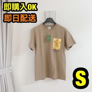 即購入OK  S ゴッホ ひまわり Tシャツ