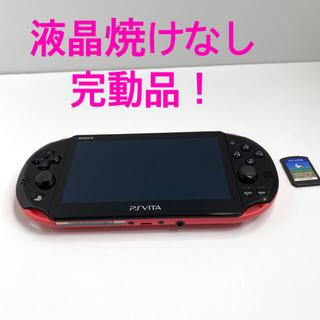 プレイステーションヴィータ(PlayStation Vita)のpsvitaピンク/ブラック PCH-2000 ZA15 おまけ付き!(携帯用ゲーム機本体)