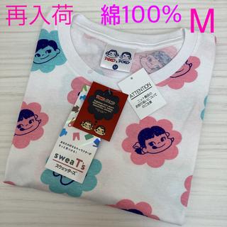 サンリオ - 新品未使用 綿100% サンリオ ペコちゃん ぽこちゃん Tシャツ M 半袖