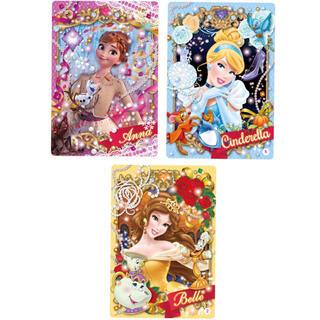 ディズニー(Disney)の3Dイリュージョンカード(その他)