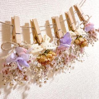 ドライフラワー スワッグ ガーランド 紫陽花 ミニバラ スターチス かすみ草(ドライフラワー)