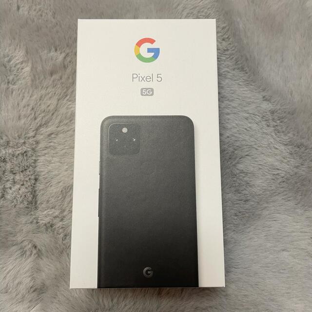 Google Pixel(グーグルピクセル)の☆新品未使用☆Google Pixel5 128GB ブラック スマホ/家電/カメラのスマートフォン/携帯電話(スマートフォン本体)の商品写真