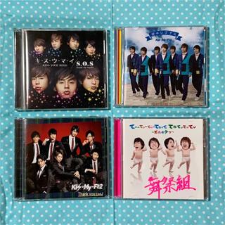 キスマイフットツー(Kis-My-Ft2)のKis-My-Ft2  キスマイ CD  まとめ売り セブンイレブン限定盤あり(アイドル)