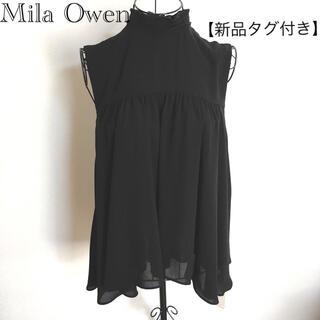Mila Owen - Mila Owen ノースリーブボウタイブラウス