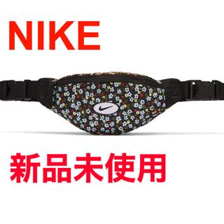 ナイキ(NIKE)の【NIKE ナイキ】花柄ウエストポーチ  、ショルダーバッグ(新品未使用品)(ボディバッグ/ウエストポーチ)