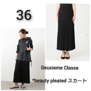 ドゥーズィエムクラス(DEUXIEME CLASSE)の今季新品2021 beauty pleated スカート ブラック36(ロングスカート)