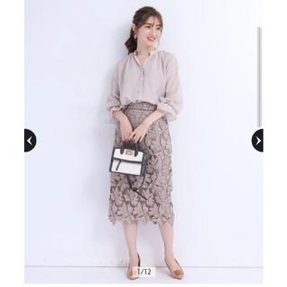 Apuweiser-riche - アプワイザーリッシェ★配色大花レースタイトスカート