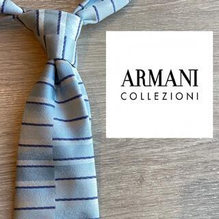 アルマーニ コレツィオーニ(ARMANI COLLEZIONI)のアルマーニコレツォーニ イタリア高級シルク100% ネクタイ 水色 ブルー系(ネクタイ)