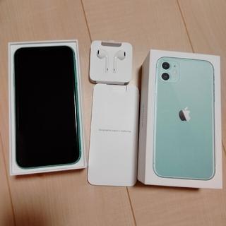 iPhone - iPhone11 128GB グリーン