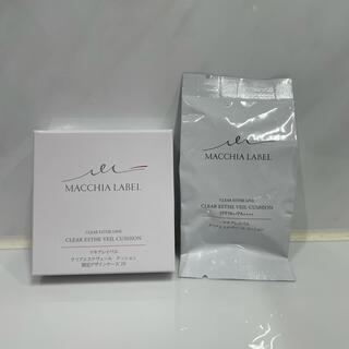 マキアレイベル(Macchia Label)のマキアレイベル クリアエステヴェールクッション&限定デザインケース'19(ファンデーション)