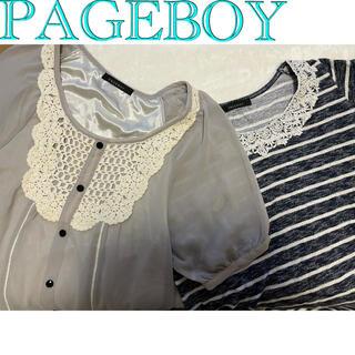 ページボーイ(PAGEBOY)のPAGEBOY▸︎▹︎トップス2点set  M(シャツ/ブラウス(長袖/七分))