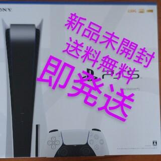 PlayStation 5 (CFI-1000A01)※ディスクドライブ搭載