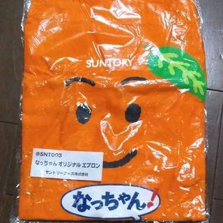 サントリー(サントリー)のなっちゃん エプロン オレンジ サントリー SUNTORY(その他)
