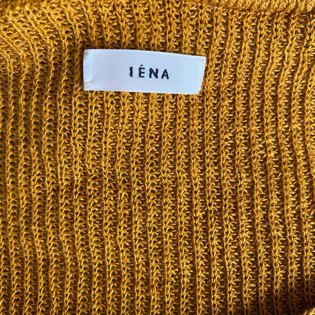IENA(イエナ)の【IENA/イエナ】コットンリネンフリルプルオーバー レディースのトップス(ニット/セーター)の商品写真