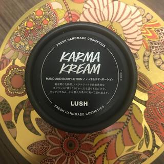 LUSH - LUSH ラッシュ カルマ ギフトセット えんソープ えんクリーム