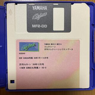 ヤマハ(ヤマハ)のヤマハ月刊エレクトーン1999年12月号HS-8(その他)