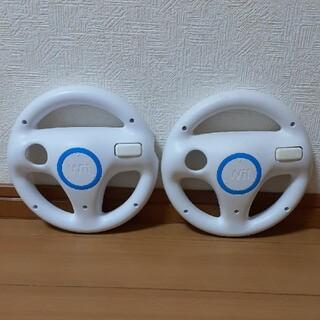 Wii マリオカート ハンドル リモコン 2個 セット(その他)