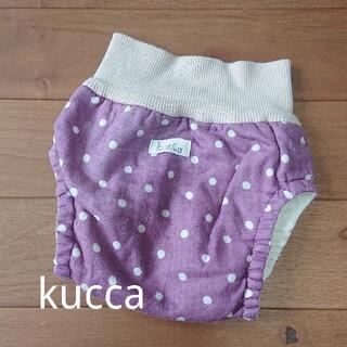 クッカ(kukkA)のkucca 布おむつカバー(布おむつ)