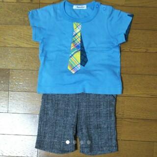 familiar - familiarだまし絵Tシャツとフォーマルズボンのセット