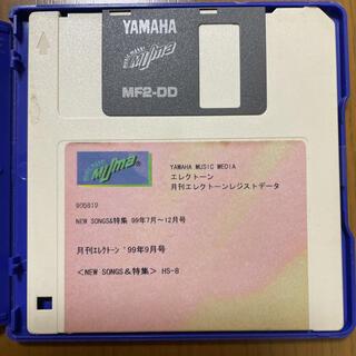ヤマハ(ヤマハ)のヤマハ月刊エレクトーン1999年9月号HS-8(その他)