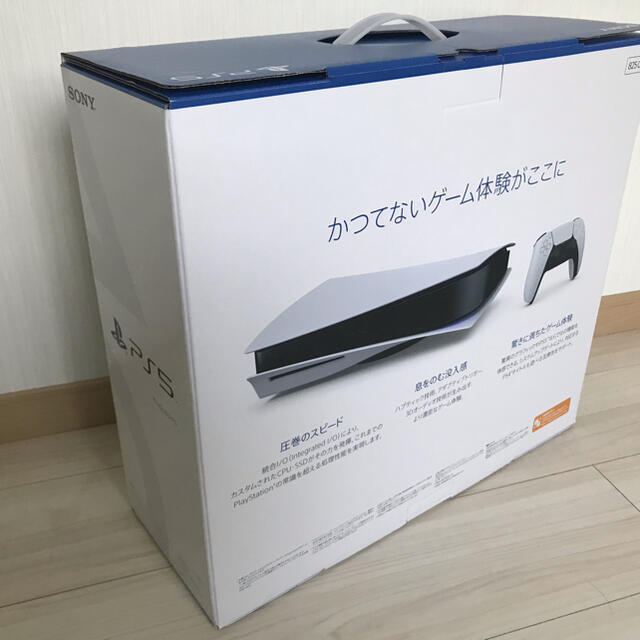 PlayStation(プレイステーション)のプレーステーション5 PS5 プレステ5 新品 未使用 エンタメ/ホビーのゲームソフト/ゲーム機本体(家庭用ゲーム機本体)の商品写真