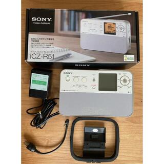 SONY - SONY ICZ-R51 ポータブル ラジオレコーダー