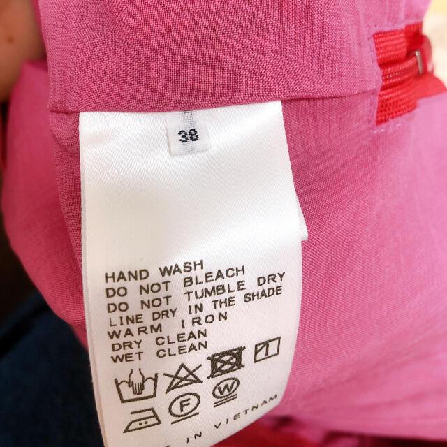 IENA(イエナ)の美品💖 IENA デザインフレアースカート レディースのスカート(ロングスカート)の商品写真