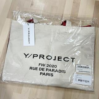 Maison Martin Margiela - 【新品未使用】y/project Scarf Tote Bag
