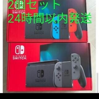 ニンテンドウ(任天堂)の任天堂スイッチ 2台セット 新品未開封(家庭用ゲーム機本体)