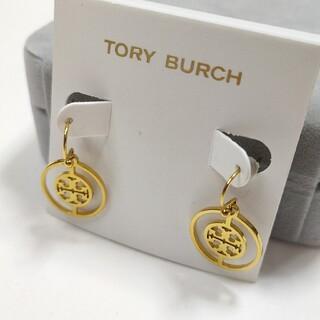 Tory Burch - 未使用 トリーバーチロゴピアス ロゴチャーム