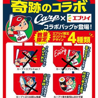 新品 広島カープ カープ坊や コラボ エブリィ エコバッグ 巻き寿司