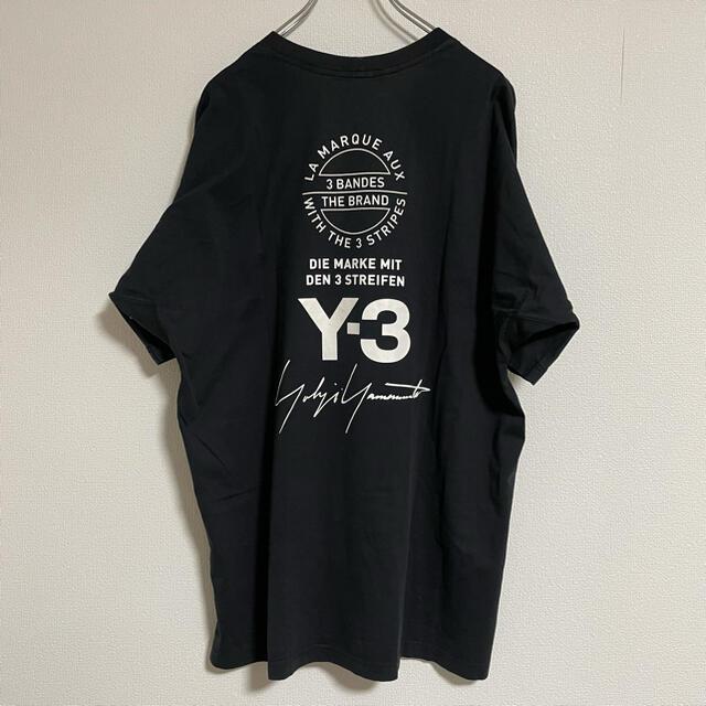 Y-3(ワイスリー)の超希少!15周年限定品!Y-3  Tシャツ メンズのトップス(Tシャツ/カットソー(半袖/袖なし))の商品写真