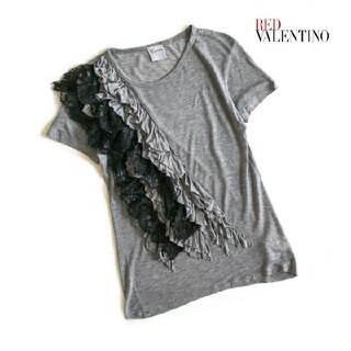 レッドヴァレンティノ(RED VALENTINO)のレッドバレンチノ■ヴァレンチノ フリル レース Tシャツ カットソー グレー(Tシャツ(半袖/袖なし))