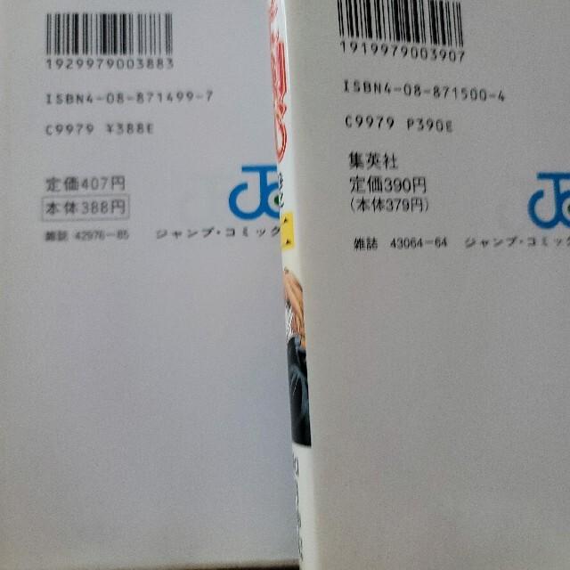 集英社(シュウエイシャ)のるろうに剣心 全巻セット 1~28巻+特筆版 上下巻 合計30冊 エンタメ/ホビーの漫画(全巻セット)の商品写真