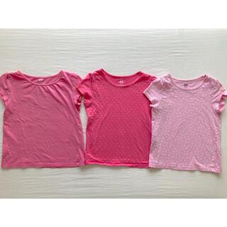 エイチアンドエム(H&M)のH&M エイチアンドエム Tシャツ トップス ピンク まとめ売り 100(Tシャツ/カットソー)