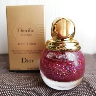 クリスチャンディオール(Christian Dior)の【送料込】Dior ネイル グリッタートップコートHAPPY2020(マニキュア)