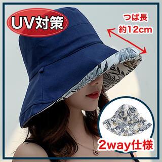 帽子 レディース ハット uvカット 日除け 紫外線カット 紫外線 女優帽 uv