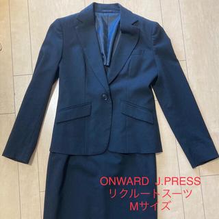 J.PRESS - ONWARD  J.PRESS  リクルートスーツ Mサイズ