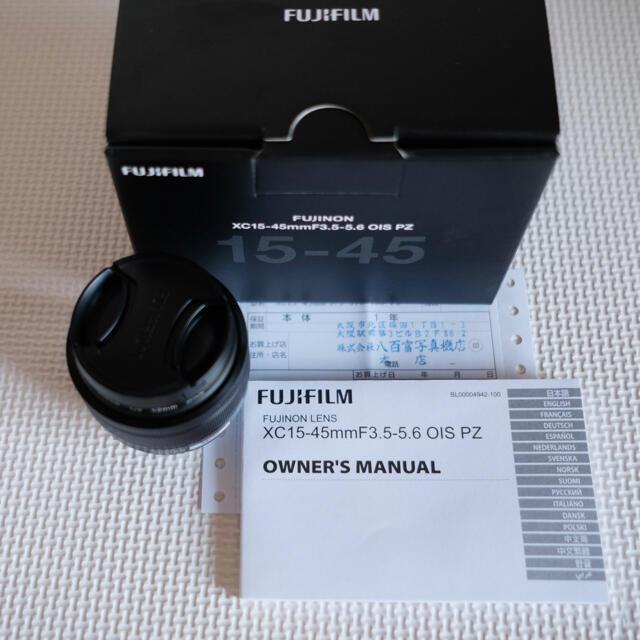 富士フイルム(フジフイルム)の「K様専用」未使用に近い FUJIFILM XC 15-45mm スマホ/家電/カメラのカメラ(レンズ(単焦点))の商品写真