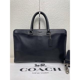 コーチ(COACH)の格安 良品 コーチ ビジネス 2way レザー バッグ トートバッグ メンテ済み(ビジネスバッグ)