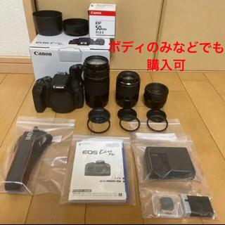 Canon - Canon EOSkiss X9iトリプルレンズセット