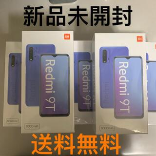 アンドロイド(ANDROID)のグラハイ様専用【新品未開封】 Xiaomi Redmi 9T 5台simフリー(スマートフォン本体)