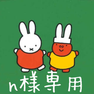 n様専用(アイドル)