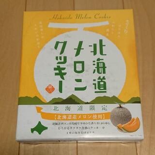 北海道メロンクッキー 1箱(18枚入)(菓子/デザート)