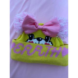 EARTHMAGIC - EARTHMAGIC マフィーニット帽黄S