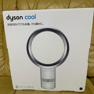 ダイソン(Dyson)のdyson ダイソンクール 扇風機(扇風機)